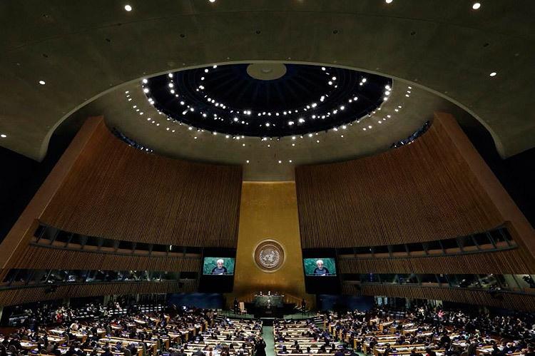 هفتادمین مجمع عمومی سازمان ملل متحد