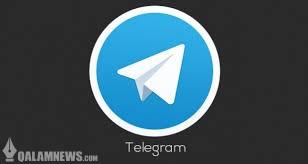 تلگرام فیلتر نشد، اما …