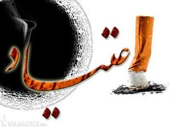 ۱۱۹۱ مرگ در ۵ماه آمار مرگومیر ناشی از مسمومیت با موادمخدر  !