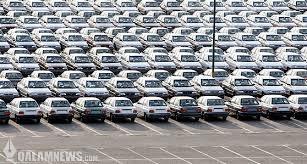 بازار خودرو کساد بود، کسادتر هم شد