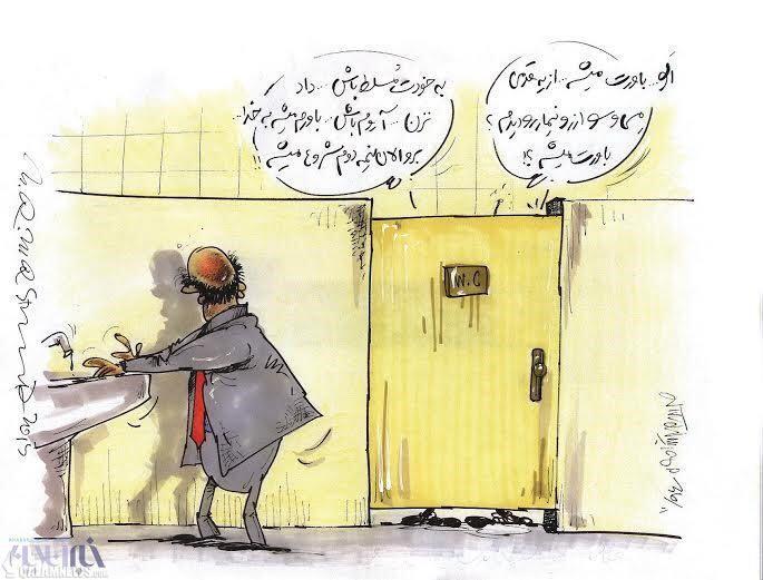کاریکاتور/ یه قدمی مسی و سوارز!