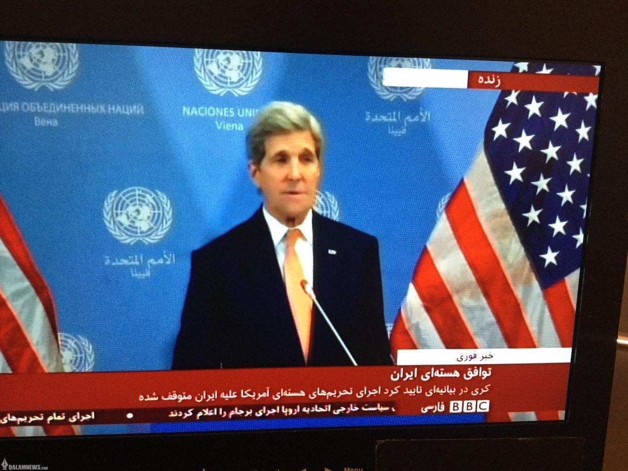 جان کری: آمریکا تحریمهایش علیه ایران را لغو کرد