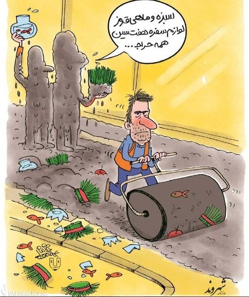 کاریکاتور/ بازهم حمله گاز انبری!