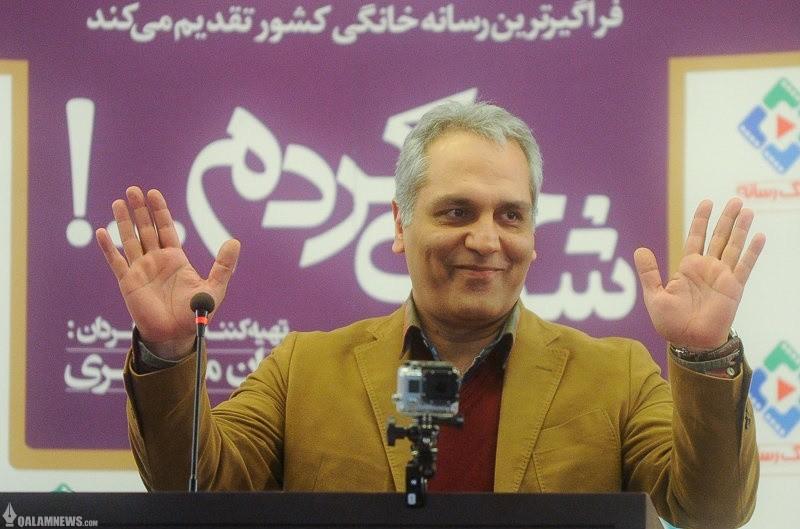 استندآپکمدیهای تلویزیونی با حضور مهران مدیری