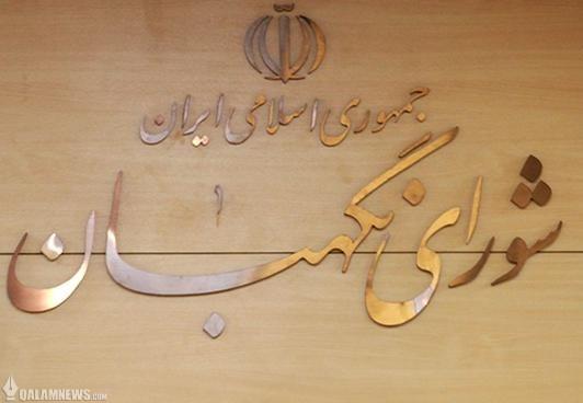 ابراهیمیان: هیچ اطلاعی از کم و کیف بررسی صلاحیتهای خبرگان ندارم