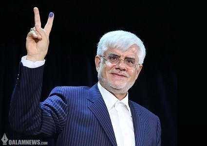 محمدرضا عارف: نتیجه را دیدم شوکه شدم!/ مردم با ما اتمام حجت کردند