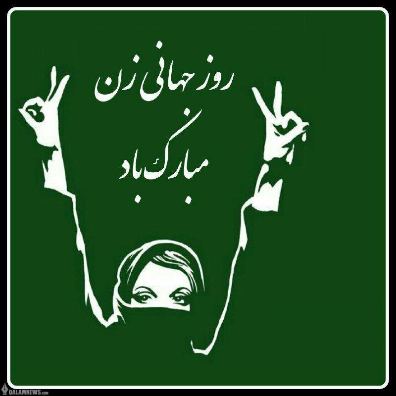 انسان زن به دنیا نمیآید، بلکه به زن تبدیل میشود