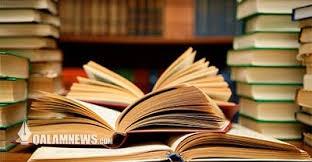 واقعاً چه نیازی به مطالعه و فهم و درک مفاهیم و کتابخوانی داریم؟