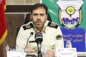 توضیح پلیس درباره دستگیری مجری «من و تو»/دستگیری یکی از عوامل انفجار در دفتر حزب جمهوری اسلامی