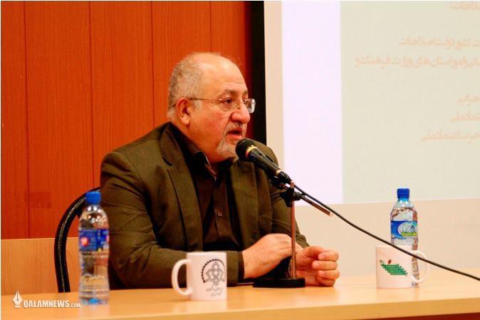 حق شناس: نامگذاری دوم خرداد به عنوان حماسه، راهگشای حرکت آینده است