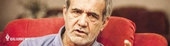 پزشکیان: قوه قضاییه با تخلفات احمدینژاد برخورد کند