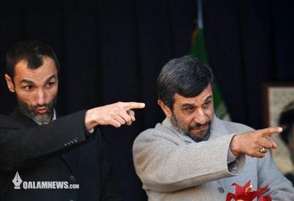 دیروز چه مبلغی به گلریزان احمدی نژاد پول دادند؟