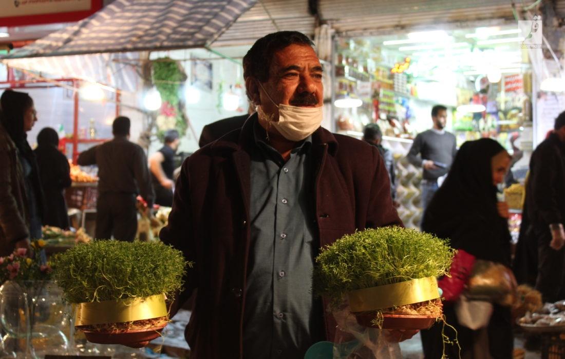 شب عید کرمانشاه