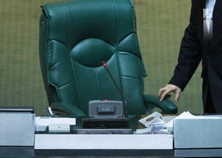 ششمین رئیس مجلس کیست؟