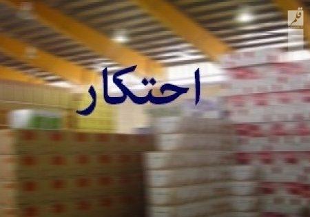 کشف ۴۶ تُن مواد اولیه لاستیک احتکار شده در اصفهان