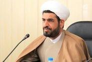 همایش اسوه های ماندگار در مسجد مقدس جمکران برگزار می شود