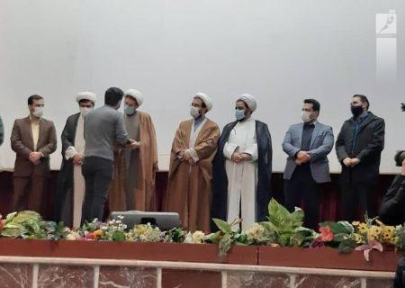 خبرنگار قلم در جشنواره رسانه ای ابوذر قزوین حایز رتبه شد