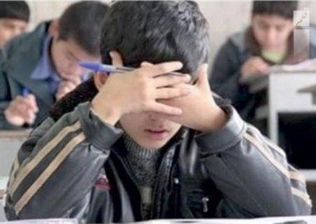 """"""" ترک تحصیل پنهان """" اتفاق جدید در دوره شیوع کروناست"""