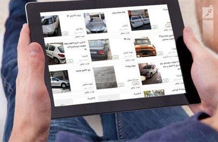 اثر بازگشت قیمت خودروها به سایتها