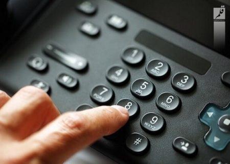 اختلال در تلفن های ثابت مناطقی از دماوند