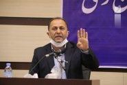 استخدام رسمی نیروهای قراردادی ایثارگر در ادارات استان تهران