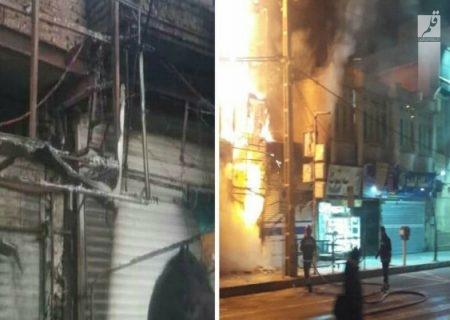 اطفا حریق مرکز خرید در رباط کریم/ حادثه خسارت مالی بر جای گذاشت