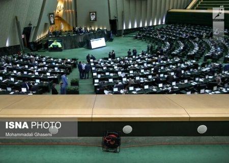 اظهارات موافقان و مخالفان با کلیات طرح اصلاح قانون انتخابات شوراها