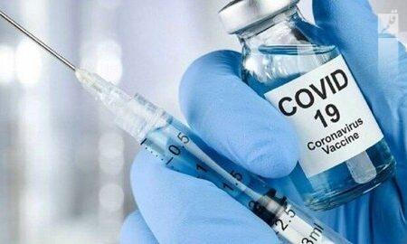 افتتاح خط تولید سالانه ۱۵۰ میلیون دوز واکسن کرونا