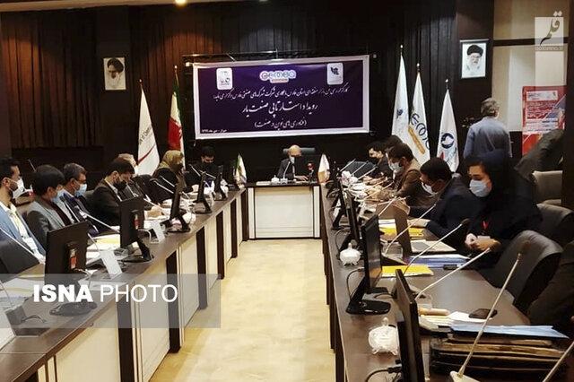 برگزاری چهارمین رویداد صنعتیار در شیراز