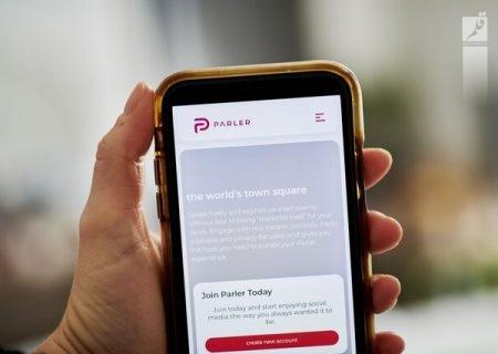 تلاش پارلر برای آنلاین شدن راه به جایی نبرد