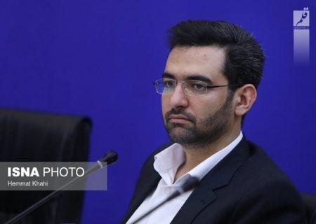 جزییات شکایات از وزیر ارتباطات