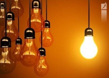 قطع برق ادارات پرمصرف دراستان مرکزی