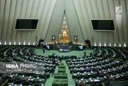 خلاصه مهمترین اخبار مجلس در روز ۳۰ دی