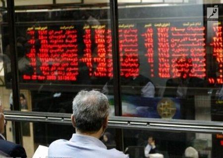 دولت برای ساماندهی بورس خسارت سهام عدالت و پالایش را پس دهد