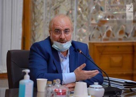 قالیباف: تهمت نزنید؛ مجلس نه قیمت ارز تعیین کرده، نه سقف برای فروش نفت