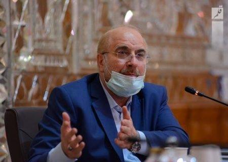 قالیباف: رفع تبعیض، حمایت از کارگران و جهش تولید همزمان در دستور کار مجلس است