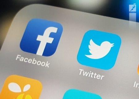 ممنوعیت تبلیغات ترکیه برای توییتر و پینترست