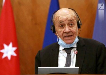 وزیر خارجه فرانسه: مناقشات تجاری بین اتحادیه اروپا و آمریکا باید حل شود
