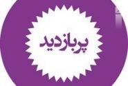 پربازدیدترین اخبار سیاسی ۴ بهمن ایسنا