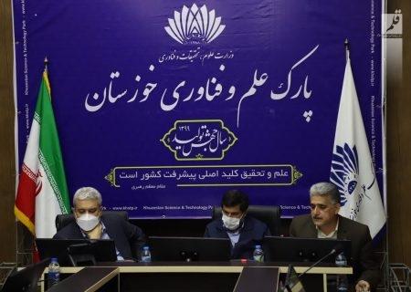 نیاز مبرم پارک علم و فناوری خوزستان به فضای فیزیکی