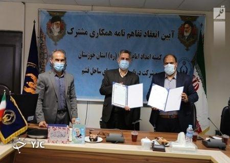 مددجویان کمیته امداد خوزستان بیکار نمیمانند
