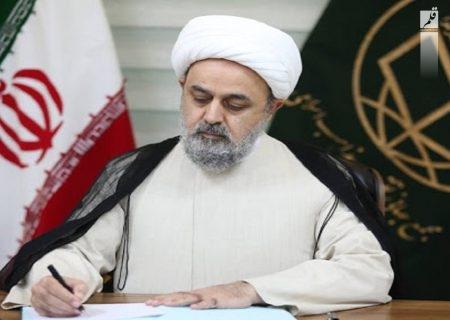 ایجاد یک اتحادیه اسلامی در جهان اسلام