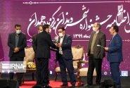 شهروندان برگزیده همدان معرفی شدند