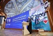 مراسم نکوداشت ۳۵۷ شهید و ۲۴۷ جانباز زن استان همدان برگزار شد
