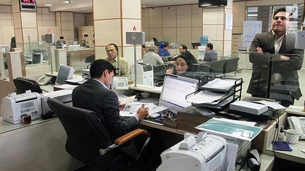 ادارات و بانکها پروتکلهای بهداشتی را رعایت نمیکنند