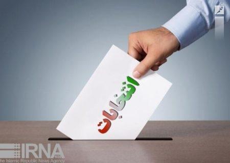 انتخابات ۱۴۰۰؛ نامزدهای حتمی و محتمل