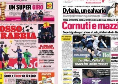 انتقاد تند رسانه های ایتالیایی: دزدی، رسوایی، هدیه به رئال مادرید!