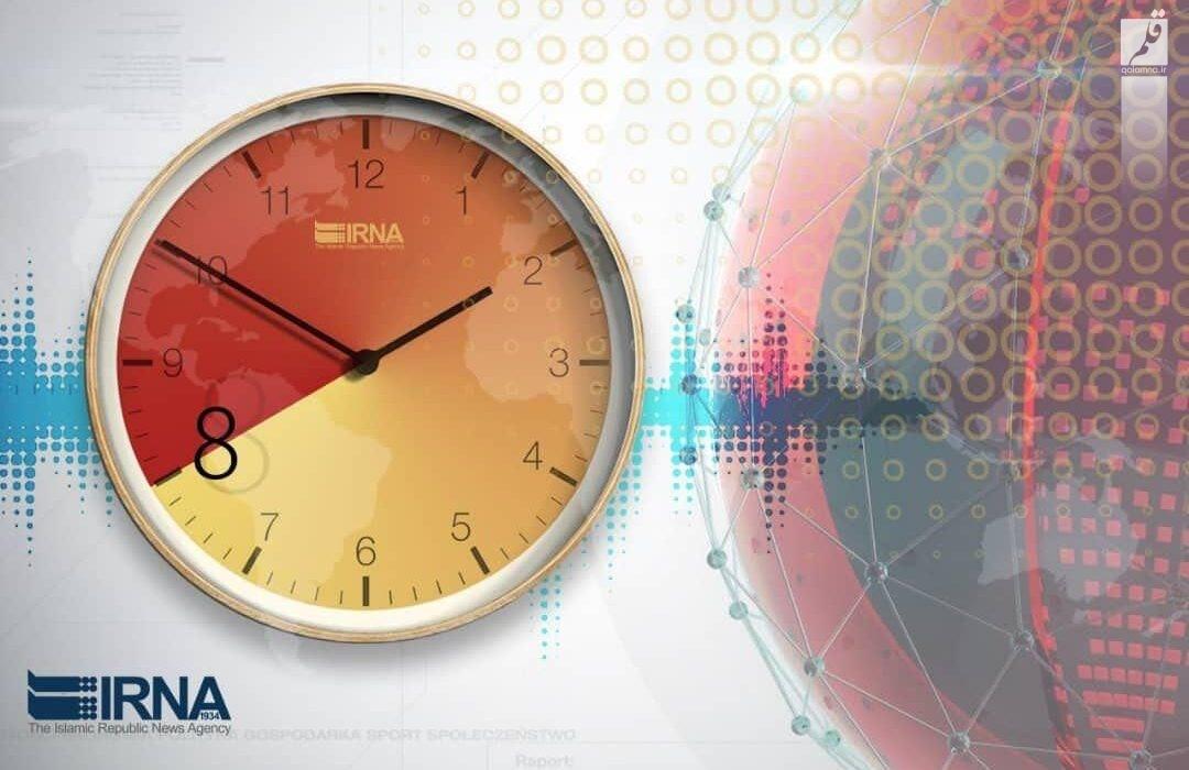 ایرانیها چند ساعت کار میکنند؟