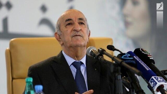 رئیسجمهوری الجزایر حکم انحلال مجلس مردمی ملی را امضا کرد