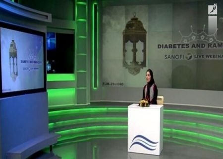 رویداد مجازی دیابت و رمضان توسط شرکت داروسازی«سانوفی»برگزار شد